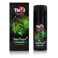 Ты и Я - Гель-любрикант ''SexToys'' 50г - Анатомия Sex-shop Краснодар